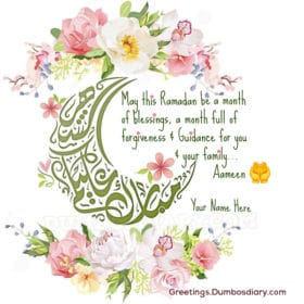 Flowers Ramadan Wishes