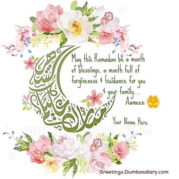 Flowers Ramadan Wishes