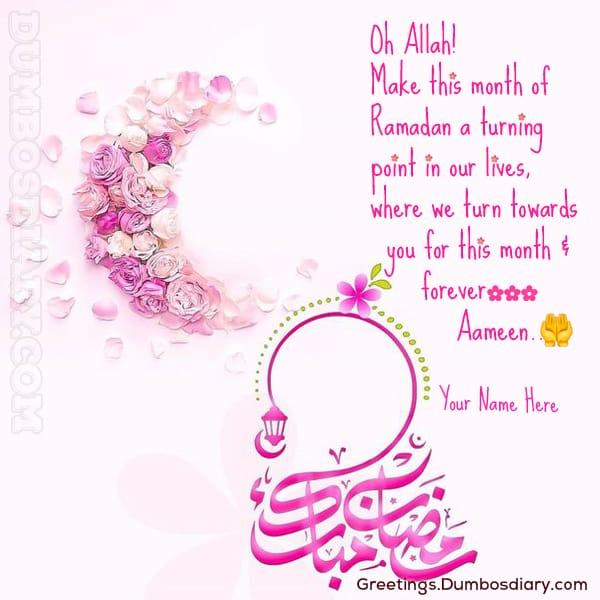 Pink roses Ramadan moon