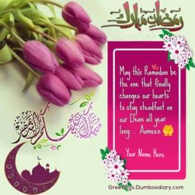 Pink tulip Ramadan wishes cover