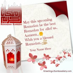 Ramadan lantern wishes cover