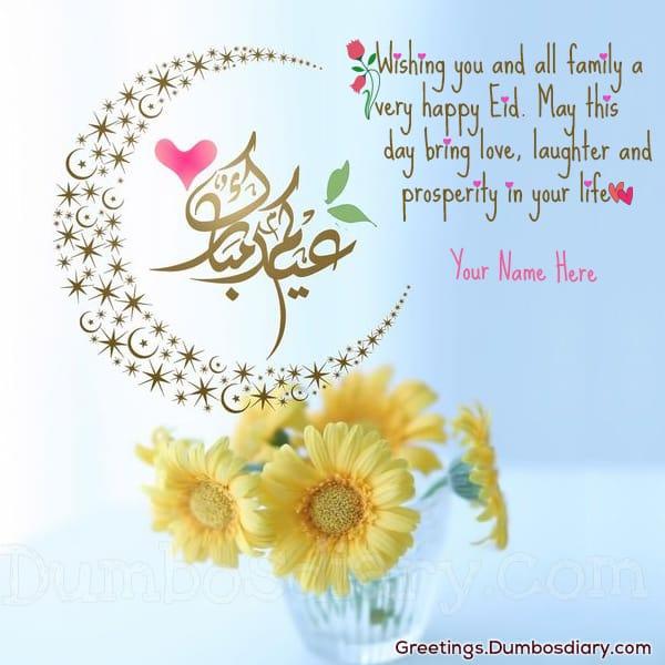 Eid Bouquet