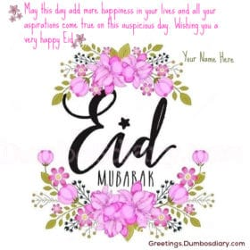 Eid Flowers frame