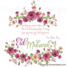 Eid roses frame cover