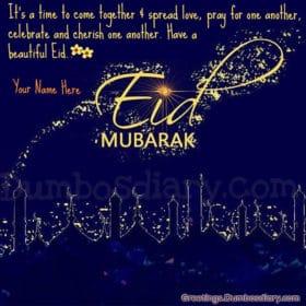 Glitter Eid Mubarak