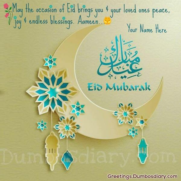 Moon Flowers Eid wishes
