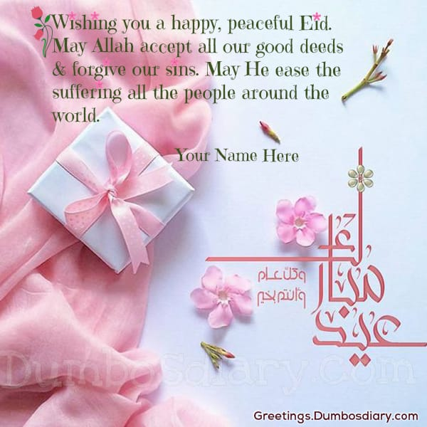 Pink Flowers Eid Wishes
