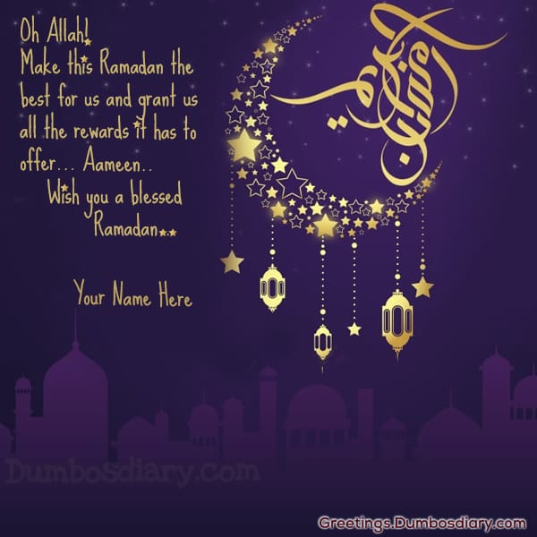 Ramadan Golden Moon star
