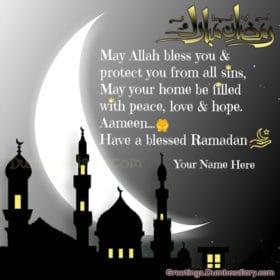 Ramadan Masjid cover