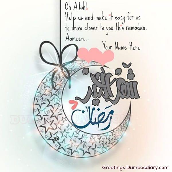 Ramadan Moon star
