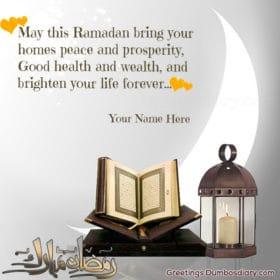 Ramadan Quran cover