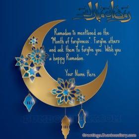 Ramadan Yellow Moon cover