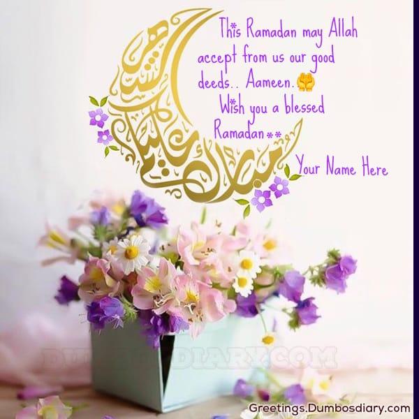 Ramadan purple flower