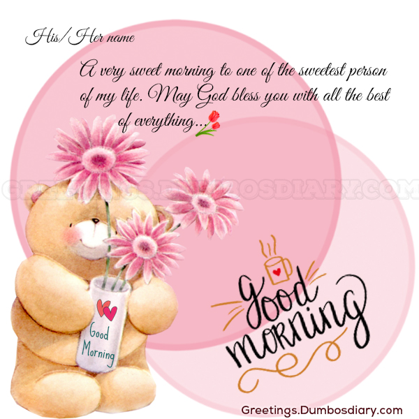 Cute bear with beautiful flowers cover